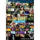 DJ AZOO 「 SHELL DOWN JAMAICA vol.3 -Dancehall & Reggae- 」(DVD)
