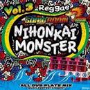 SONIC BOOM 「 NIHONKAI MONSTER vol.3(ALL DUB MIX)」