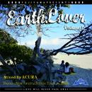 FUJIYAMA 「EARTH LOVER vol.12 BRAND NEW」Mixed by ACURA