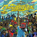 RODEM CYCLONE 「THE BEST 100」(ALL JAMAICAN DUB)