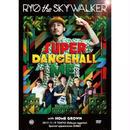 "BUSH HUNTER「 RYO the SKYWALKER ""SUPER DANCEHALL ME TOUR with HOME GROWN"" 」(DVD)"