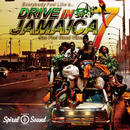 SPIRAL SOUND「Drive In Jamaica 7」