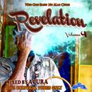 FUJIYAMA 「REVELATION vol.4 -100%RASTA ARTIST ONLY」Mixed by ACURA