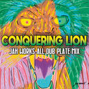 OGA [JAH WORKS]/ CONQUERING LION -ALL DUB PLATE MIX -