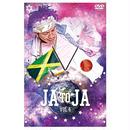 JAKEN「JAKEN a.k.a. CORN BREAD / JA to JA vol.4」(DVD)
