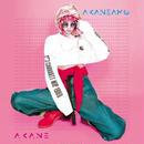 MAGNUM RECORDS「AkaneAMG/AKANE」