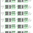 201 小田急1000形仕切ステッカー