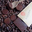 ハイチ70% bean to bar chocolate 50g