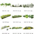 ガーデン素材 9個セット  G9_019