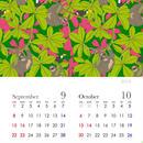 2019カレンダー 9月10月ページ通常ダウンロード版 (最大A4サイズ)