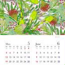 2019カレンダー 5月6月ページ通常ダウンロード版 (最大A4サイズ)