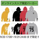 Two Side パーカー【オンラインストア限定】