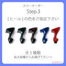 Step.3★ヒール色★額縁パンプス