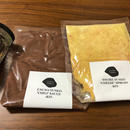 The TACO -Kit-