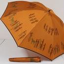 FS2161 モンブランヤマグチ 超高級折傘 USED超美品 ほぐし織 エジプト 日本製 53㎝ 折りたたみ傘 中古ブランド