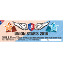 UNION STAR'S 2018 学生 共通券