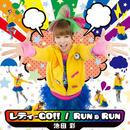 池田彩  Single 「レディーGO!! / Run&Run」