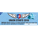 UNION STAR'S 2018 学生 BLUE STAGE TICKET