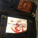 ETERNAL 889 Denim Pants Size 34 New!