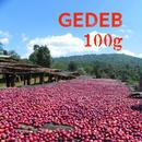 【SPECIALTY COFFEE】100g Ethiopia Yirgacheffe GEDEB 1.600-2.000m Natural / エチオピア・イルガチェフ ゲデブ ナチュラル