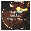 ROASTER'S SELECT 250g × 2bags of Specialty Coffee/ ロースターズセレクト 250g×2種類のおすすめスペシャルティコーヒーをお届け