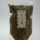 イチョウ葉茶 95グラム