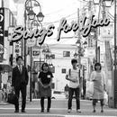 たたみ - Songs for You [無料版]