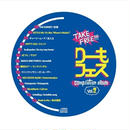 りーもフェス compilation album vol.2