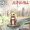 ASHIGALL - ASHIGALL