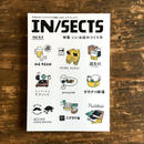 IN/SECTS イン・セクツ vol.6.5
