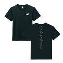 かわにしみき Tシャツ(U-FES. 2017)【12月下旬〜1月中旬にて順次発送予定】