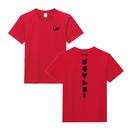 新希咲乃・Niki_Sakino Tシャツ(U-FES. 2017)【12月下旬〜1月中旬にて順次発送予定】