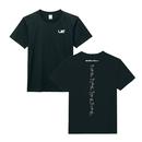 はじめしゃちょー Tシャツ(U-FES. 2017)【12月下旬〜1月中旬にて順次発送予定】