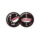 ぽんりさ 缶バッジ57mm(2個セット)【11月上旬〜順次出荷】