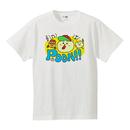 瀬戸弘司 POON Tシャツ【9月中旬〜順次発送】