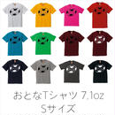 ▲送料無料 オーダー Sサイズ/半そで uyoga enjoy soccer Tシャツ 7.1oz ヘヴィーウェイト 綿100%  U.S.コットン