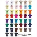 ▲送料無料 オーダー ねこもぐらさん おとなTシャツ レディースタイプ 半そで 5.0oz G-Lサイズ uyoga cat mole