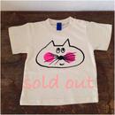 ▲送料無料 90サイズ/半そで ねこもぐらさんTシャツ 6.2oz uyoga cat mole ナチュラル ほっぺあり 590番目のねこもぐらさん