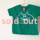▲送料無料 80サイズ/半そで ねこもぐらさんTシャツR 5.5oz uyoga cat mole ケリーグリーン ほっぺなし/ホワイトインク 805番目のねこもぐらさん
