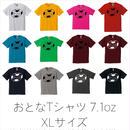 ▲送料無料 オーダー XLサイズ/半そで uyoga enjoy soccer Tシャツ 7.1oz ヘヴィーウェイト 綿100%  U.S.コットン