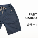 DEAPER'S WEAR FAST PASS CARGO SHORTS