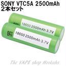 SONY VTC5A 2本セット バッテリーケース付 2500mAh 30A  IMR18650