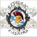 【フルーツ】【スイーツ】Elysian Elixirs 全7種類 15ml