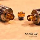 KS drip tip ウルテム 510径 ドリップチップ 3種