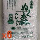 お急ぎ便  ぬく森ペレット60kg(地域限定 送料込)