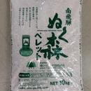 ぬく森ペレット10kg(全国発送可・送料込)