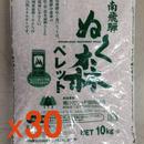ぬく森ペレット300kg( 地域限定 送料込)