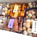 """昔ながらの農家のおやつ """"2箱以上ご注文""""(里芋あられとかき餅の詰め合わせ6袋入り)"""