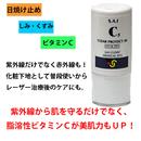 C5クリアプロテクト30