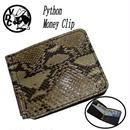 マネークリップ 札ばさみ 蛇革 ヘビ革 へび革 パイソン クリップ式 メンズ 18110201